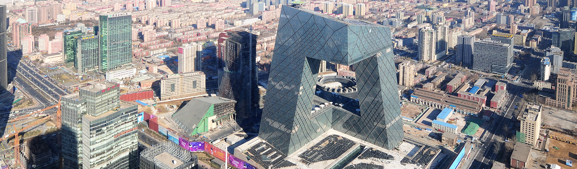 Beijing CCTV Tower in China | Post Tensioning System | PT