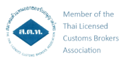 thailcustomsbrokerassociation