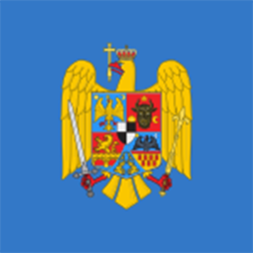 Romanian Permanent Technical Council for Construction / 003-01/075-2013